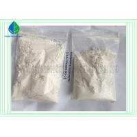 Wholesale CAS 106505-90-2 Medical Boldenone Cypionate For Anti aging and Strengthen Immune System from china suppliers