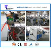 Wholesale Plastic Water Pipe Making Machine , HDPE Pipe Extrusion Line from china suppliers