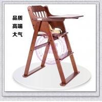 Wholesale Wooden baby chair , baby high chair , wooden high chair , wooden children's chairs from china suppliers