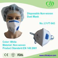 Wholesale Disposable Non-Woven Dust Mask with Valve from china suppliers