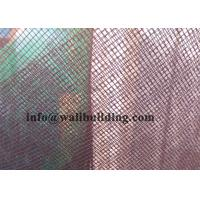 Wholesale Retractable Anti Fire Fiberglass Window Screen Accessories , Thickness 0.33mm from china suppliers