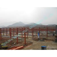 Wholesale I Section Shape Industrial Steel Buildings Hall Modern Design Beautiful Apperance from china suppliers