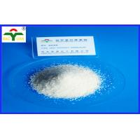 Wholesale Industry Grade Paper Degree CMC Carboxymethyl Cellulose High Viscosity from china suppliers