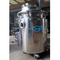 Wholesale Transportable 200 Gallon Stainless Steel Storage Tank With Sight Glass from china suppliers