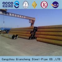 Wholesale API 5CT L80 Casing Oil pipe from china suppliers