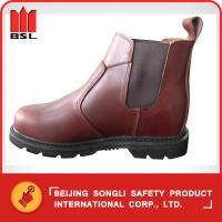 Wholesale SLS-R35C6 SAFETY SHOES from china suppliers
