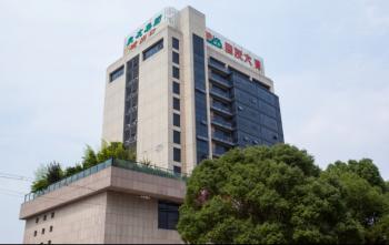Jiaxing Layo Imp.& Exp.Group Co.,Ltd