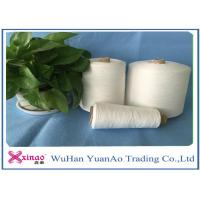Wholesale High Strength Raw White 100 Spun Polyester Yarn Z Twist For Knitting , 17cm Cone from china suppliers