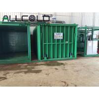 Wholesale Babyleaf / Diced Vegetables Vacuum Cooling Equipment , Asparagus / Mushroom Pre Cooling System from china suppliers
