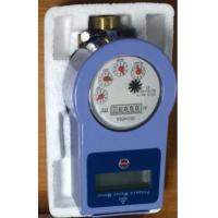Wholesale Smart Radio Frequency Water Meter With LCD And Dry Dial Display for Home from china suppliers
