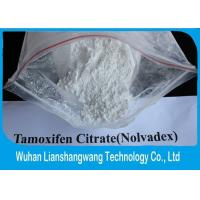 Wholesale pharmaceutical materials Tamoxifen Citrate Tamoxifen Nolvadex CAS 50-41-9 from china suppliers