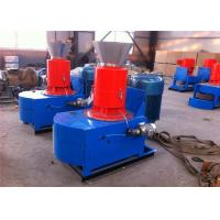 CE Animal Feed Pellet Machine Poultry Fish Food Making Machine For Farm
