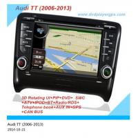 Buy cheap Android car radio for audi a3/Car dvd for audi TT with gps Applied for:Audi TT (2006-2013) from wholesalers