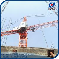 Wholesale QTZ40 Internal Climbing Tower Crane of Inner Erecting Type 4tons Load from china suppliers