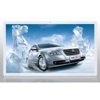 Quality Ultra Thin Lcd Advertising Screens Shopping Center Network Vgasd / Usb Input for sale