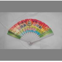 Wholesale 18cm Promotional hand fan , with plastic frame and double sides printed paper from china suppliers