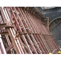Wholesale Single - side Bracket Steel Formwork for The Tenth Line of Underground ( Beijing , China ) from china suppliers