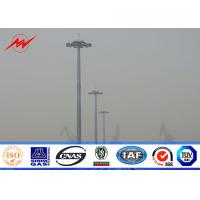 Buy cheap 55m Steel Polygonal High Mast Flood Light Poles With 500W LED Light And Rasing System from wholesalers
