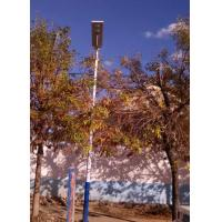 Quality 60W All in One Solar Powered LED Street Lights IP66 DC24V For High Way and Garden for sale