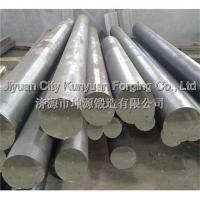 Wholesale High Pressure Carbon Steel Round Bar Forging To Make Pipe Mould Diameter 100 - 1200 mm Max Length 8m from china suppliers