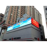 Buy cheap Hot selling Outdoor P6 SMD 1/4S high brightness led mediawall advertising billboard from wholesalers
