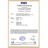 Mingtai textile co.,ltd Certifications