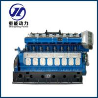 Buy cheap Factory direct 3000KW Diesel engine and generator set for sale from wholesalers
