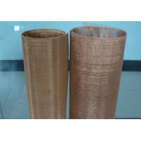 Wholesale China Phosphor Bronze Wire Mesh from china suppliers
