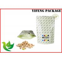 Wholesale Custom Printed Heat Seal Packaging Bags With Laminated Material , SGS Approved from china suppliers