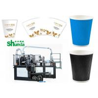 Wholesale Green Automatic Paper Cup Machine High Speed 70 - 80 PCS / MIN from china suppliers