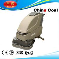 Wholesale Double brushes walk behind floor scrubber from china suppliers