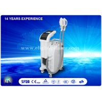 Wholesale Multifunction IPL RF Beauty Equipment from china suppliers