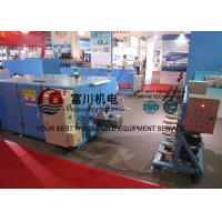 Wholesale Double Head Copper Wire Twisting Machine For Cellphone , Ultra Conductor from china suppliers