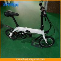 Wholesale CE Fcc certification Foldable  Electric Boost Bike Motorized Scooter For Girls with seat from china suppliers
