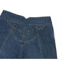 Wholesale Women′ Fashion Jean Pants from china suppliers