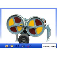 Wholesale 3 Ton Hydraulic Tensioner 5 Km / H Max Pulling For Stringing During Overhead Line Transmission from china suppliers