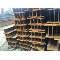 Wholesale Galvanized Hot Rolled S275JR Steel H Beams With 9 MM Flange / 6.5 mm Web Thickness from china suppliers