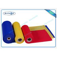 Wholesale Uphostery material with excellent stength pp spunbond nonwoven SBPP 10gr to 150gr from china suppliers
