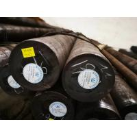 Wholesale 40CrNiMoA Steel Round Bar , Hot Rolled Alloy Bar 40Crnimoa Data Sheet AISI 4340 from china suppliers
