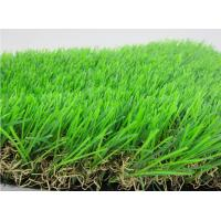 Wholesale Natural Lawn Fake Grass Carpet 55MM Height U Shape Yarn 3/8inch Gauge from china suppliers