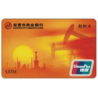 Quality China UnionPay Card / Magnetic-stripe Card with PBOC2.0 Application for sale