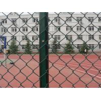 Buy cheap 2.0mm Galvanized Diamond Weaving Chain Link Wire Mesh Fence from wholesalers
