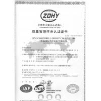 Sinocoredrill Group Co.,Ltd Certifications