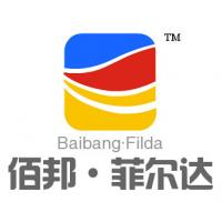 BAIBANG TEXTILES TECHNOLOGY CO., LTD.(SHAOXING IMP.&EXP. CO., LTD.)