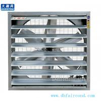 Wholesale DHF Belt type 400mm exhaust fan/ blower fan/ ventilation fan motor bottom from china suppliers
