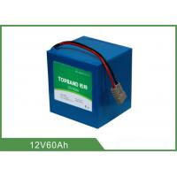 Wholesale Custom Deep Cycle Lithium Battery 12V 60Ah With PVC Case from china suppliers