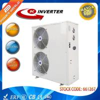 Wholesale 50Hz 220V High COP Heat Pump , R410A Refrigerant DC Inverter Water Heater Pump from china suppliers