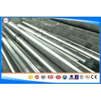 Wholesale P20+Ni Hot Forged Plastic Mould Steel Bar with Turned Surface, Small MOQ from china suppliers