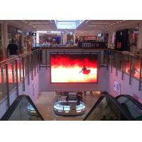 Wholesale Shopping Mall Advertising LED Display from china suppliers
