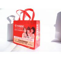 Wholesale Eco Friendly PP Non Woven Shopping Bag With Handle , Shopping Carrier Bags from china suppliers